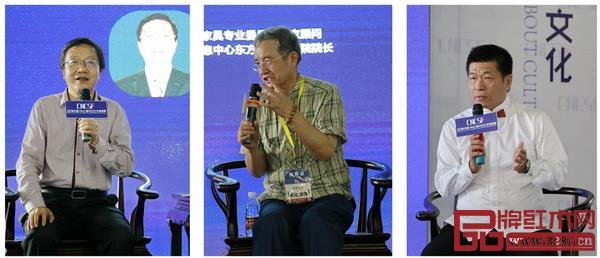 唐开军(左)、韩国荣(中)、叶武东(右)发表观点