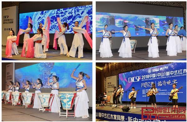 2018中国(中山)新中式红木家具展招待晚宴上精彩的节目表演