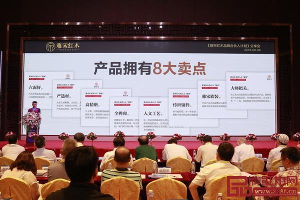 雅宋红木总经理窦琦柳介绍品牌特色优势
