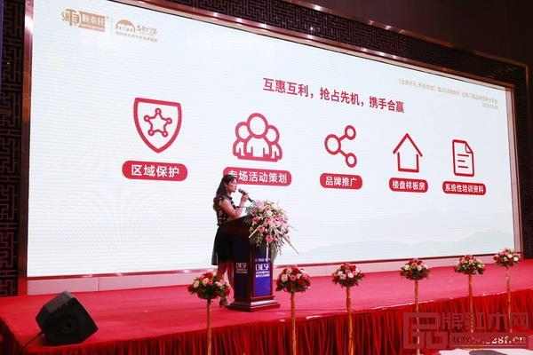 顺泰轩营销经理肖利华介绍品牌十大优势等特色