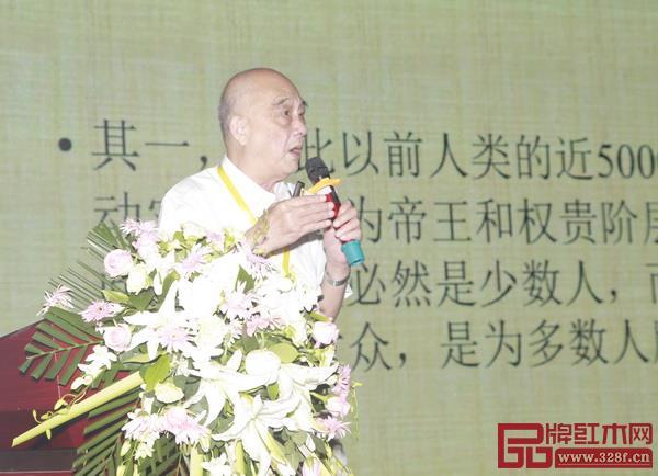 上海市家具研究所副所长许美琪带来的《家具设计的四个目标》主题