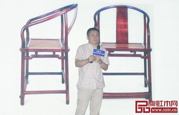 明清家具研究学者张辉带来《成功的新中式之作与明式家具的传承》讲座