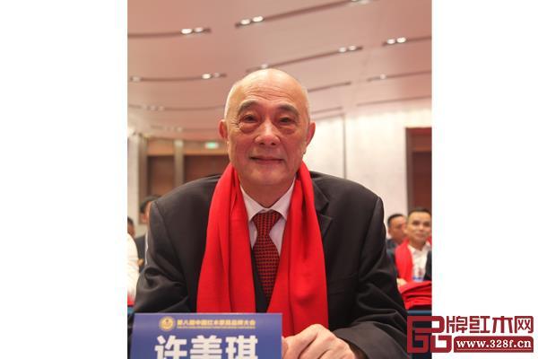 全联艺术红木家具专业委员会专家顾问、上海市家具研究所副所长许美琪