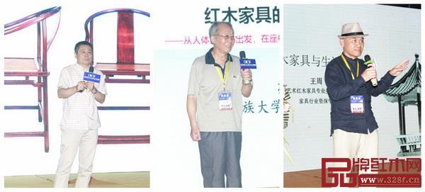 李凯夫、许美琪、张辉、苏垣、王周5位资深专家的讲座弘扬了红木文化