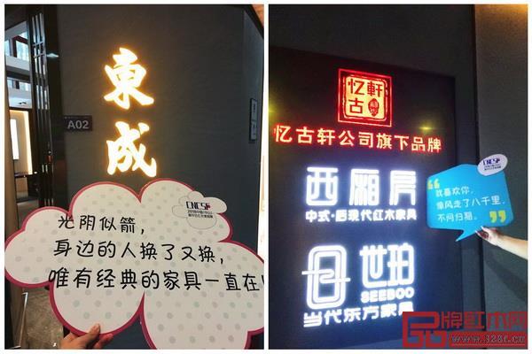"""""""土味情话""""让人对2018新中式红木家具展难以忘怀"""