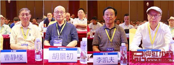 曹静楼、胡景初、李凯夫、彭亮等全联艺术红木家具专业委员会专家顾问为2018新中式红木家具展点赞