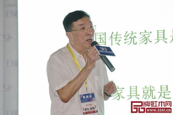 亚洲家具联合会原会长林作新 亚洲家具联合会原会长林作新在2018中国新中式红木家具论坛上进行主题分享