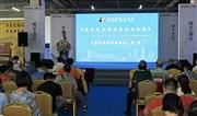 王克:新中式家具发展应处理好十个关系