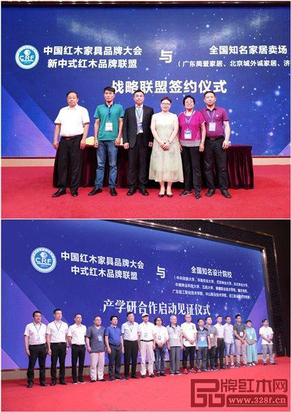 在首届中国新亚博体育苹果客户端亚博体育下载苹果家具大会上,产学研跨界合作,力促产业深度打通协同创新通道