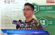 水雨轩——2018中国(中山)新中式红木家具展推荐企业