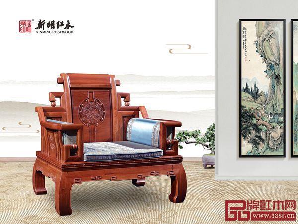新明红木《新风明韵》―沙发