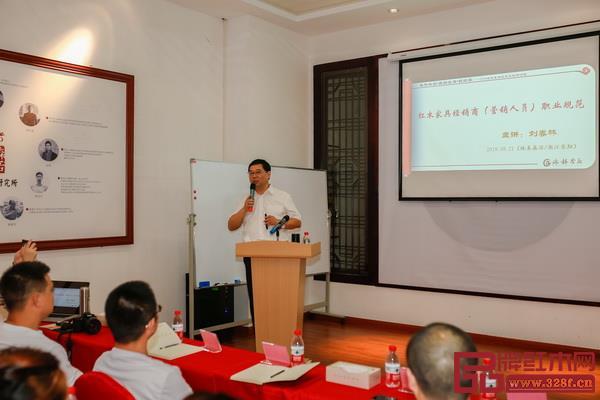 1、中国红木古典家具理事会轮值理事长、琼林学苑创始人、著名红木营销和市场管理专家刘春林主题讲座