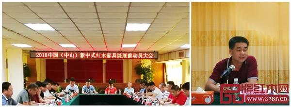 作为大涌探索行业发展开创的又一个窗口,新中式红木家具自提出起就被寄予厚望,全国红木行业高度关注