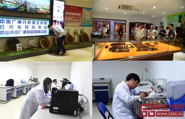 嘉宾共同参观中国广州分析测试中心