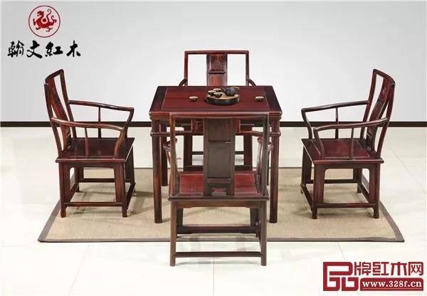 翰文红木——《休闲小方桌》