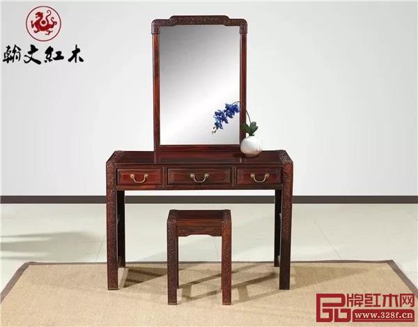 翰文红木——《国色梳妆台》