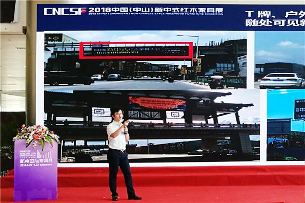 林伟华:集结多方资源 助活力品牌在新中式中抢占先机
