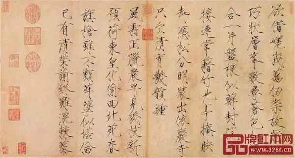 宋徽宗瘦金体书法
