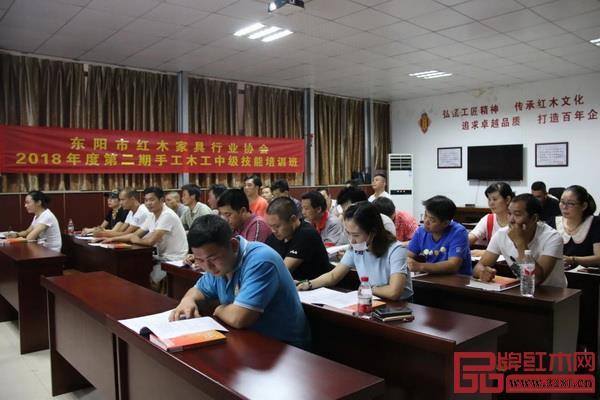 东阳市2018年度第二期手工木工中级技能培训班正式开班