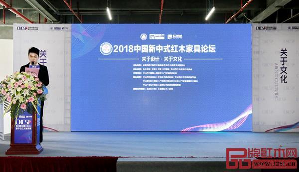 2018中国新亚博体育苹果客户端亚博体育下载苹果家具论坛现场