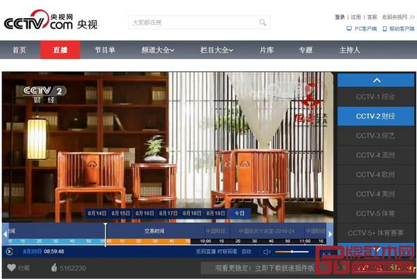 国寿红木荣登央视,宣传片分别在CCTV2和CCTV7播出