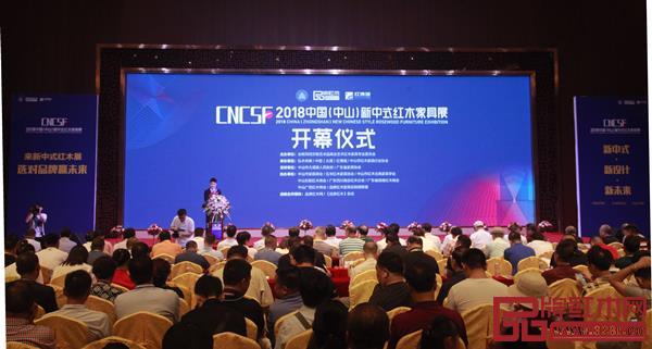 2018中国(中山)新中式红木家具展在中山大涌红博城举行