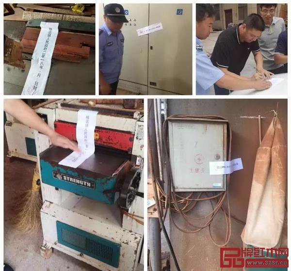 东阳木雕红木家具企业被关停淘汰