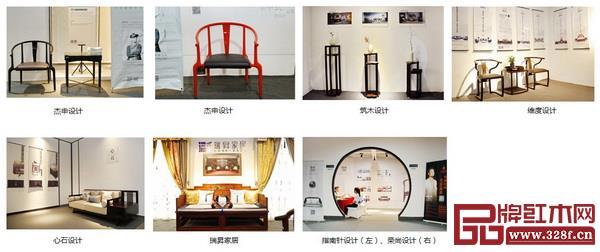杰申设计、筑木设计、维度设计、心石设计、瑞昇家居\指南针设计&荣尚设计参展作品