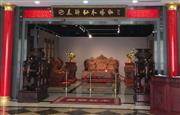本周六去美联红木临沂艺术馆 品鉴1.8亿传世名品