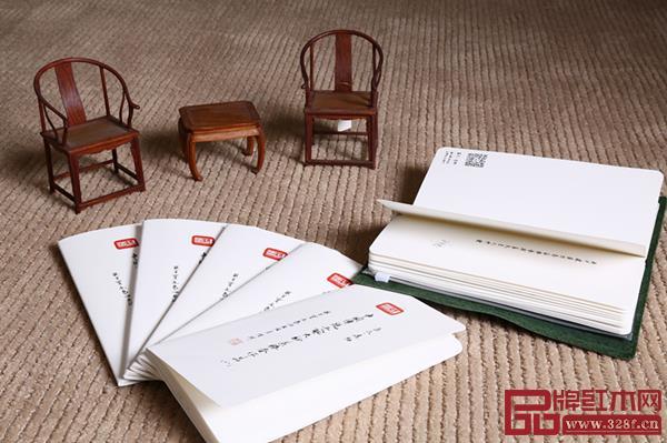 红木家企业的文创产品——中国传统工艺大师作品手绘手账(区氏臻品供图)