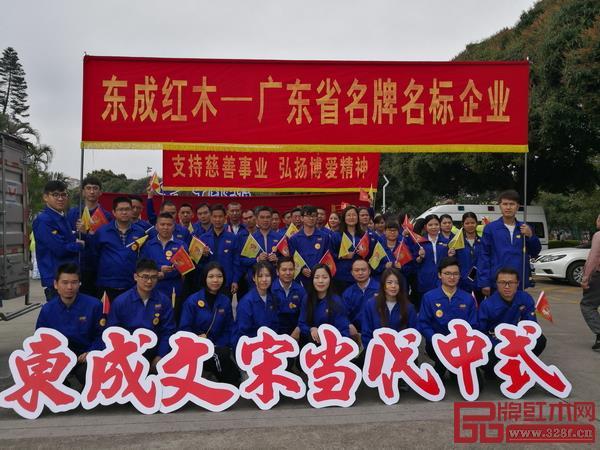 每一年的中山慈善万人行,张锡复董事长都积极组织东成红木团队参与