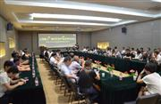 上海福人·通作红木产业合作交流会圆满举行