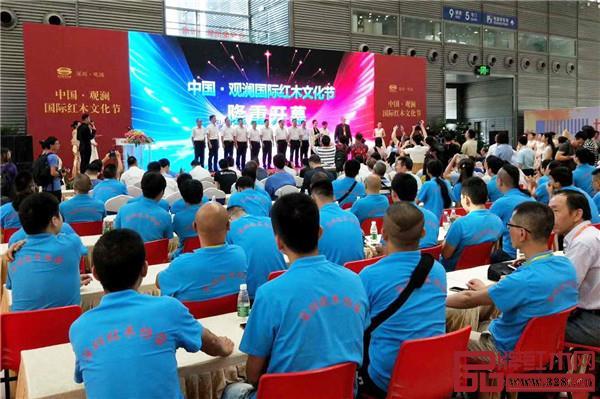 9月21日,2018第六届深圳红木展暨中式生活博览会在深圳会展中心开幕