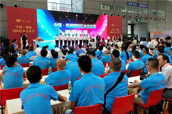 三赛两展一论坛 第六届深圳红木展盛大开幕