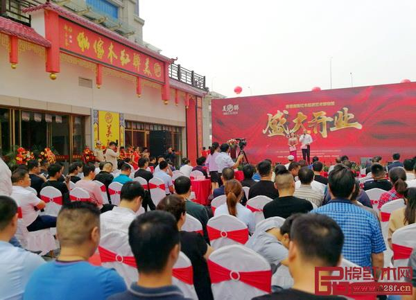 香港美联红木临沂艺术馆开业庆典暨揭牌仪式在美丽的山东省临沂市隆重举行
