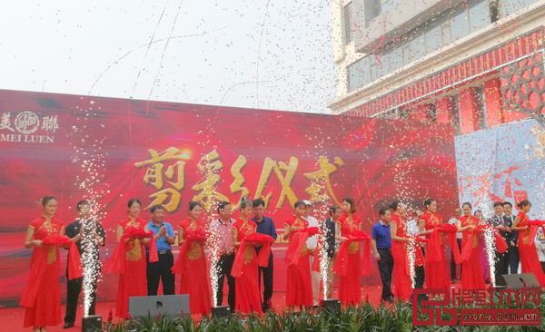 共同见证香港美联红木临沂艺术馆的盛大开业