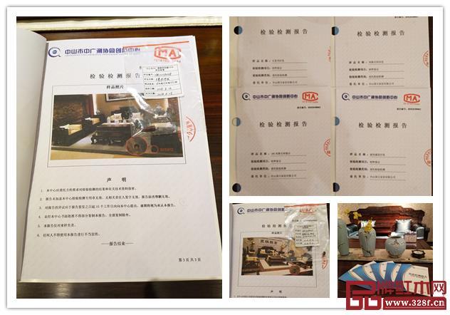 国方家居每一套家具都通过了权威机构的检测,并配备了独一无二的《检验检测报告》