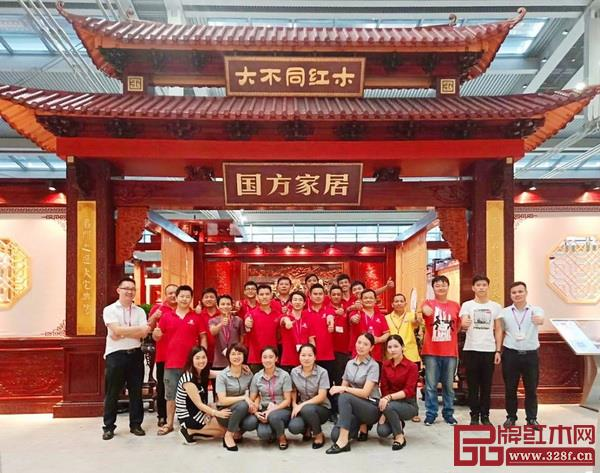 国方家居团队在2018深圳红木展上留影