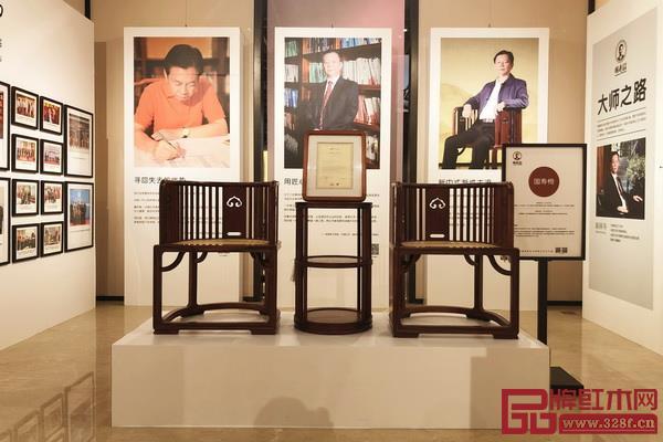 国寿红木艺术馆—大师礼赞馆