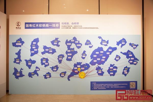国寿红木艺术馆—经销之魂馆