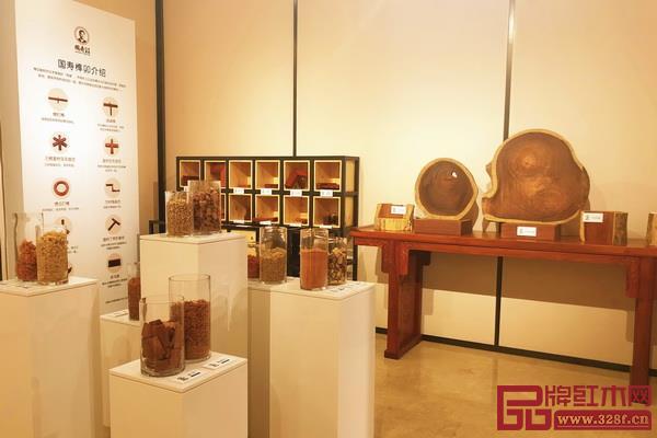 国寿红木艺术馆—大果紫檀馆