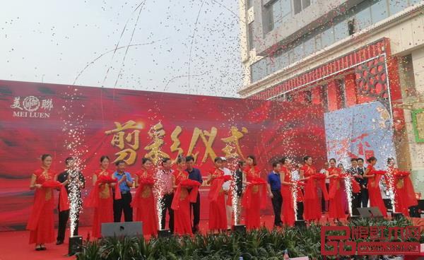 香港美联红木临沂艺术馆开业庆典暨揭牌仪式现场