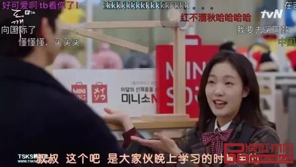 热门韩剧《鬼怪》出现名创优品