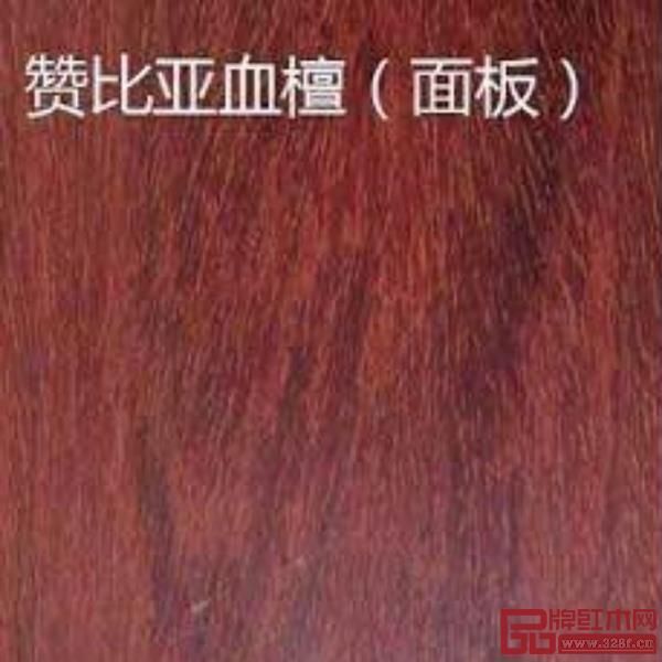 赞比亚血檀是除了小叶紫檀外唯一能达到紫檀木类标准的木种