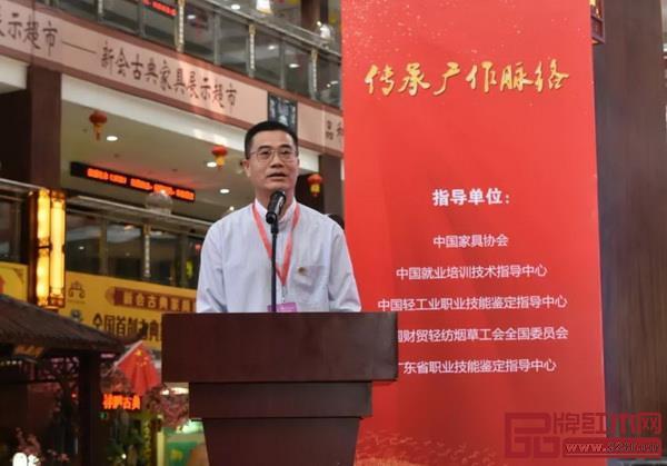 广东省家具协会会长王克致辞