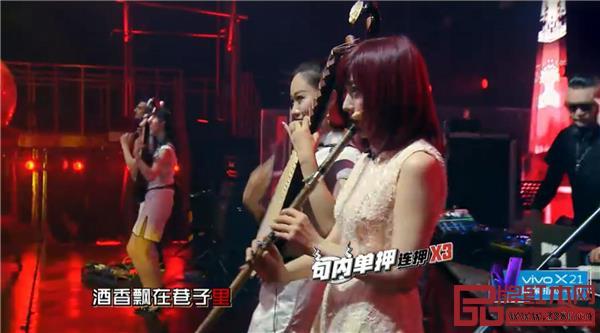 吴亦凡在《中国新说唱》现场表演画面