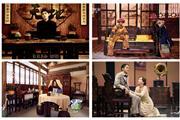 中国风霸屏综艺,红木家具极度抢镜