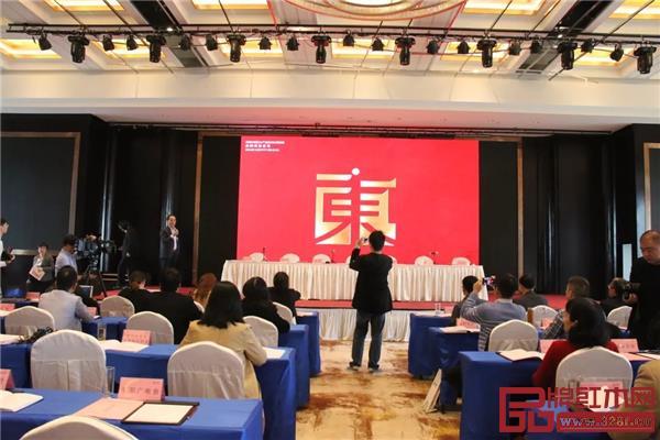 """红木家具""""浙江制造""""团体标准新闻发布会现场"""