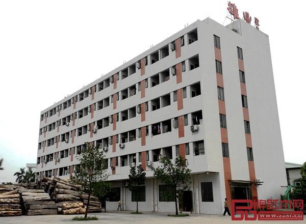 雄业红木员工宿舍大楼