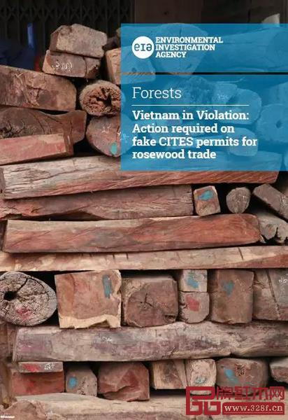 有关越南的非法木材流通调查报告